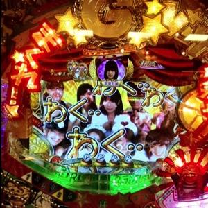 ギャンブルレーサー_2