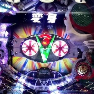仮面ライダーV3_4
