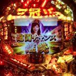 G1 DREAM〜三冠馬への道〜@サンセイ。