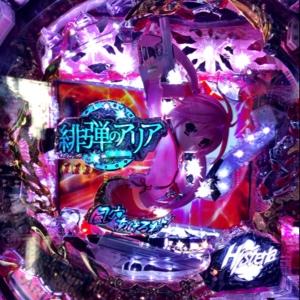 緋弾のアリアの画像 p1_26