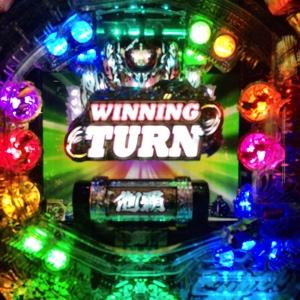 WINNING TURN_2