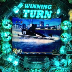 WINNING TURN_3