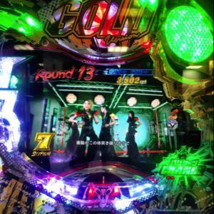 仮面ライダーV3_3