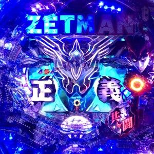 ZETMAN_2