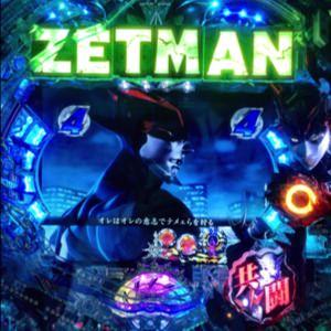 ZETMAN_4