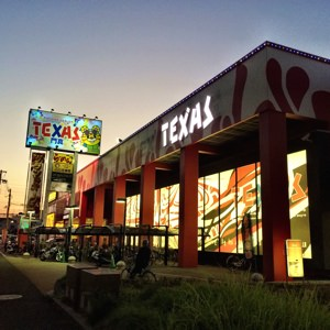 テキサス門真店