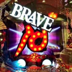 BRAVE10_3