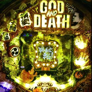 GOD AND DEATH_2