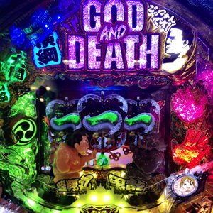 GOD AND DEATH_3