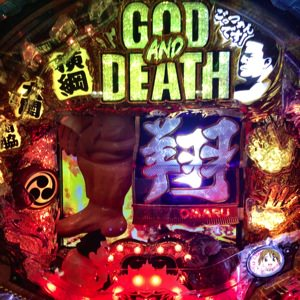 GOD AND DEATH_4