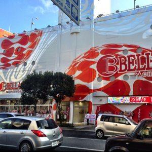 ベラジオ横堤店