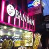 BANBAN+1