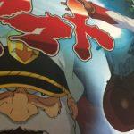 宇宙戦艦ヤマト@SANKYO。