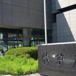 日本パチスロ特許という会社。