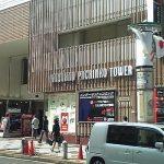 マルハン渋谷が閉店するようです。