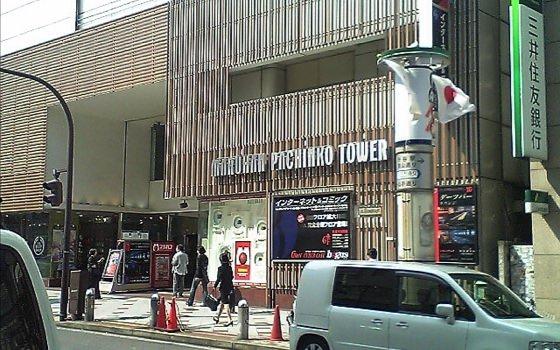 マルハン渋谷