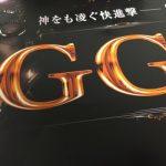 ゴールデンゲート〜BLACK〜@西陣。