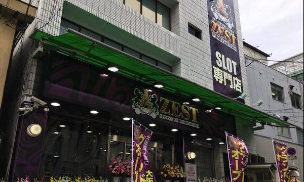 ZEST森ノ宮店