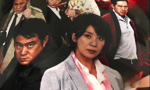 ぱちんこ火曜サスペンス劇場
