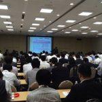 10月度JAPaN関西ブロック無料勉強会のご案内。