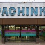 郊外大型店に駆逐される駅前小型店舗。