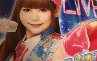 中川翔子〜アニソンは世界をつなぐ〜@ニューギン。